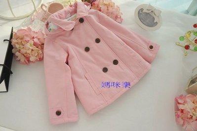 媽咪樂*歐單粉色雙排扣經典款防風鋪棉外套(9m.18m版偏大)