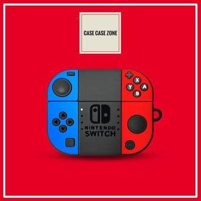 Nintendo Switch紅藍機身款式AirPods Pro保護盒套