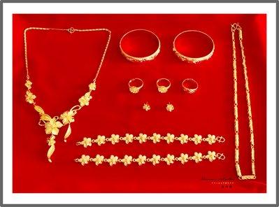 結婚金飾 結婚套鍊 鈦金 黃金 手環 項鍊 手鍊金飾<愛你一世結婚套組-男女超豪華版>*鈦幸福之家*