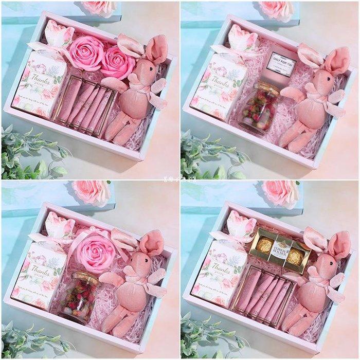 【格林小鋪】 寶寶百日宴滿月酒伴手禮女伴娘結婚周歲十歲生日回小禮品實用禮盒