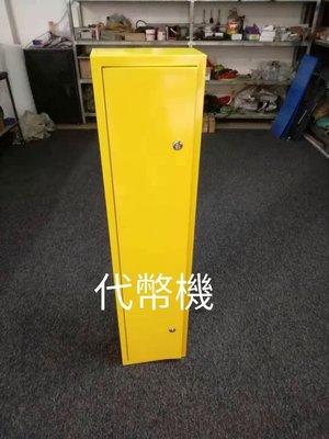 停車場 柵欄機 感應扣代幣回收機櫃