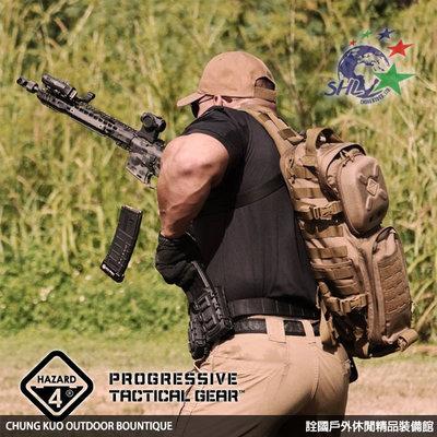 詮國 - 美國 Hazard 4 - Evac Plan B 17 新款B計劃軍規單斜肩背包 (上部硬殼) / 戰術槍袋