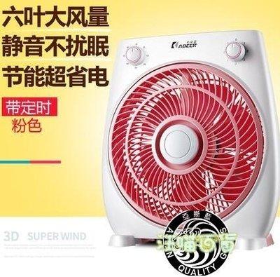 小風扇-卡帝亞電風扇台式小風扇學生宿舍...