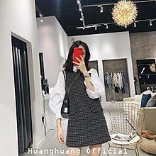 【HH Official】韓系淑女秋簡潔百搭新款翻領長袖襯衫+格紋馬甲連衣裙兩件套8898