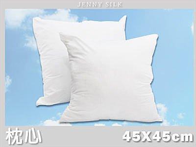 【Jenny Silk名床】超紮實.方形抱枕.棉花枕心.全程臺灣 .45*45cm.加購