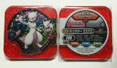 日本正版 神奇寶貝Pokemon Tretta 01-01 四星 超夢XY超進化組