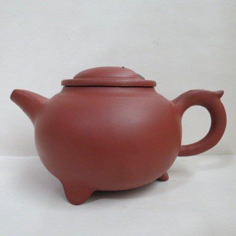 [ 廣緣-茶壺 ] 多孔  志強製壺款  太極茶壺 ** 可議價 **