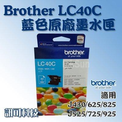 板橋訊可-Brother LC40C ...