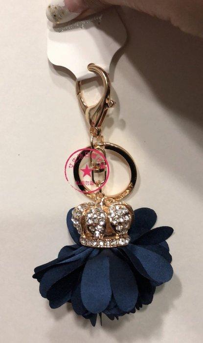 優雅水鑽皇冠花朵鑰匙圈 吊飾