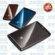 ProBox HDK-SU3 2.5 吋 USB3.0 鏡面菱格紋鋁合金硬碟外接盒【風和資訊】