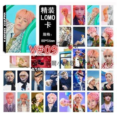 【首爾小情歌】BTS 防彈少年團 V 個人款#09 卡片 LOMO 小卡組 30張