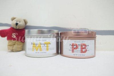 【Sunny Buy】◎現貨◎ Trader Joe's 香氛蠟燭 162g 室內香氛 芒果 葡萄柚 牡丹 蜜蘋果
