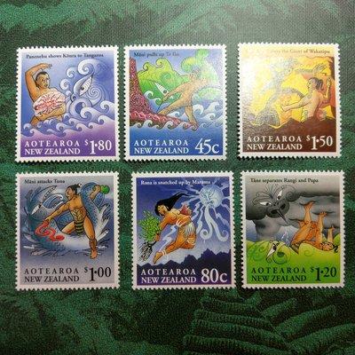 【大三元】紐澳郵票-025紐西蘭 奧特...