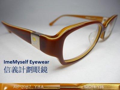 Agnes b AB 2087 cat eye plastic spectacles Rx prescription