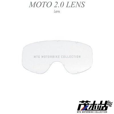 ❖茂木站 MTG❖ 美國 Biltwell 風鏡 Moto 2.0 LENS 鏡片 護目鏡 風鏡 復古 防霧。透明