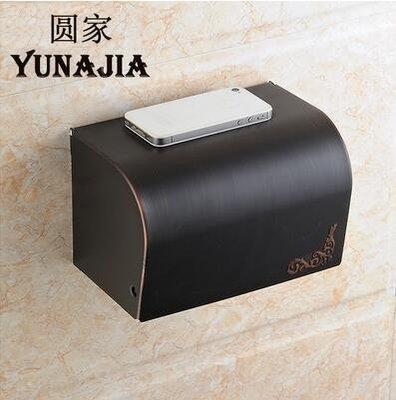 【優上】歐式全銅仿古紙巾盒防水廁紙架復古捲紙器封閉式掛牆壁黑色加長紙巾盒