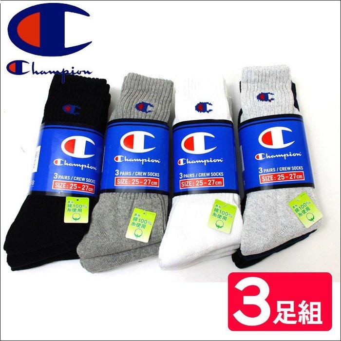 Champion 棉質 襪子 黑色 白色 三雙一組 運動襪 長襪 中筒襪 男用 二件免運 ♡LUCI日本代購♡
