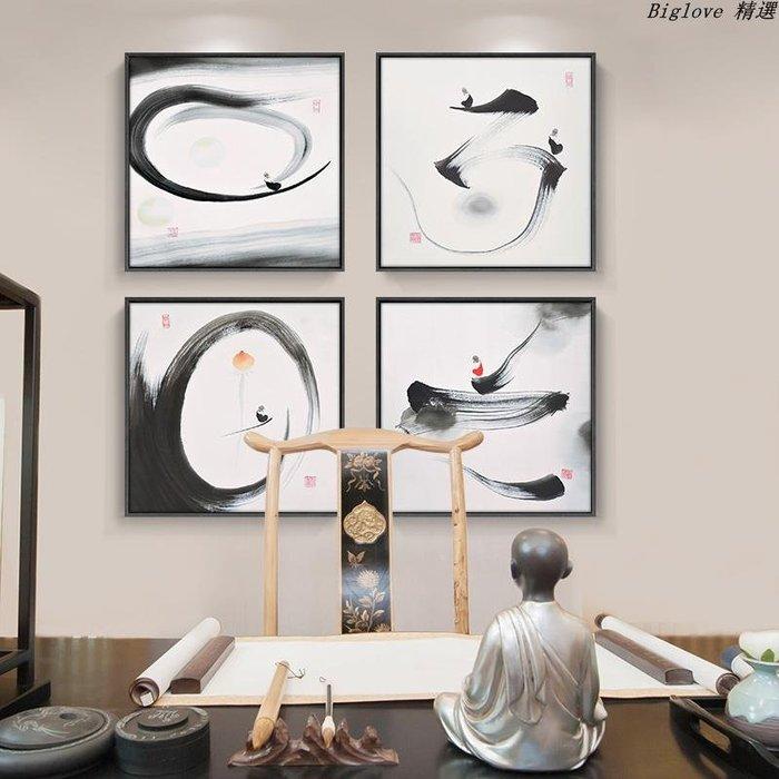 裝飾畫現代水墨掛畫風茶室玄關走廊酒店客廳墻壁畫