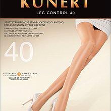 °☆就要襪☆°全新德國品牌 KUNERT Leg Control 40 T型無痕光澤褲襪(40DEN)