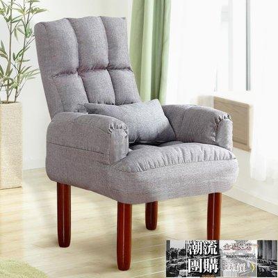 懶人沙?電視電腦沙?椅喂奶哺乳椅日式折疊躺椅單人布藝沙?T【潮流團購】