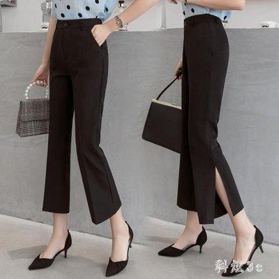 新款顯瘦百搭九分闊腿褲側開叉微喇叭女寬鬆休閒職業西褲 js4598