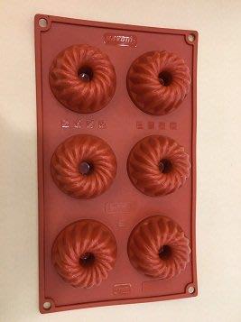 *愛焙烘焙* PAVONI 矽膠模 庫庫蘿芙大 60*h33mm 6連 PV FR046 蛋糕 慕斯 冷凍 烘烤 抗菌