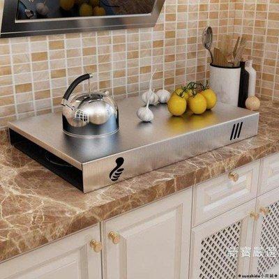 ❆sunshine小商鋪❆廚房置物架不銹鋼電磁爐支架電飯煲微波爐支架煤氣灶燃氣灶蓋板