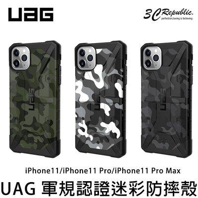【小黑3C】[免運費] UAG 迷彩款 iPhone  11  Pro Max 耐衝擊 美國 軍規認證 防摔殼 手機殼 保護殼 台北市