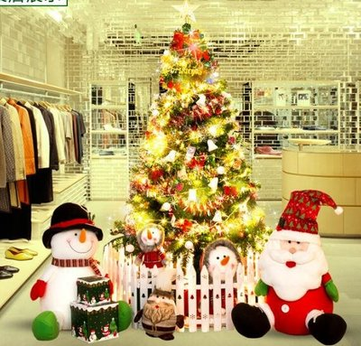 聖誕樹 1.5米+圍欄+樹裙 聖誕節商場店鋪裝飾品聖誕樹套餐1.5米1.8米2.1米3米60cm加密聖誕樹套餐—莎芭