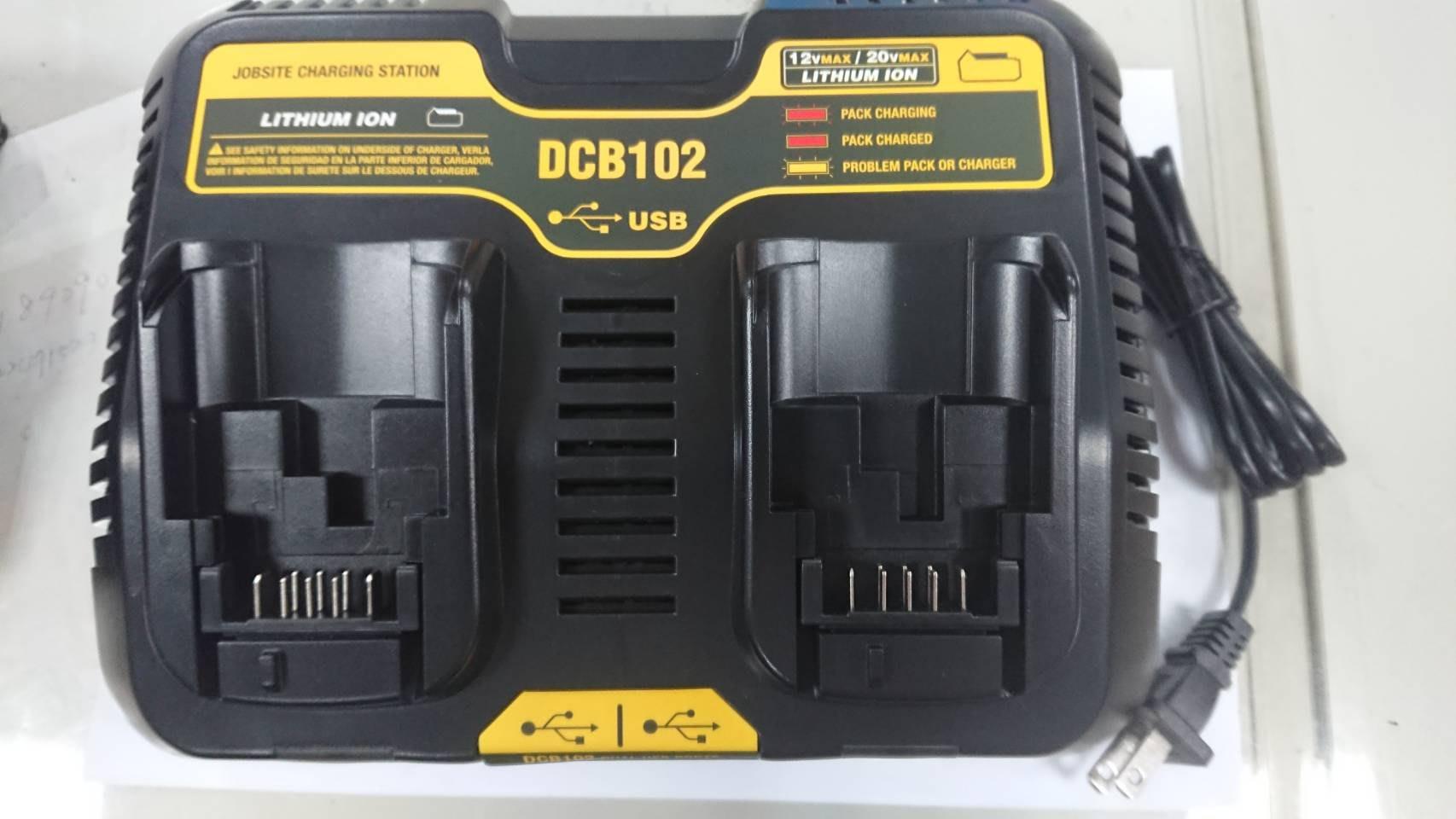 WIN五金 MK-POWER 得偉款雙插槽充電器(非原廠) DEWALT電動工具得偉18V充電器 鋰電池充電器