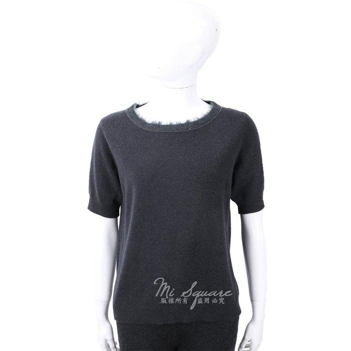 米蘭廣場 FABIANA FILIPPI 喀什米爾深灰色抽鬚細節美麗諾羊毛衫 1810031-11