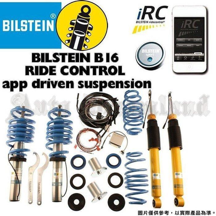 德國 Bilstein 倍適登 B16 IRC 電子 遙控 阻尼 高低 軟硬 可調 避震器 VW 福斯 Golf 5代 五代 專用 03-09 (非 Koni)