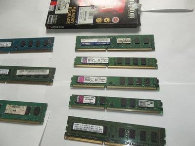 DDR3 1333 金士頓,威剛,終身保固,1G,2G,4G.共15支,台南