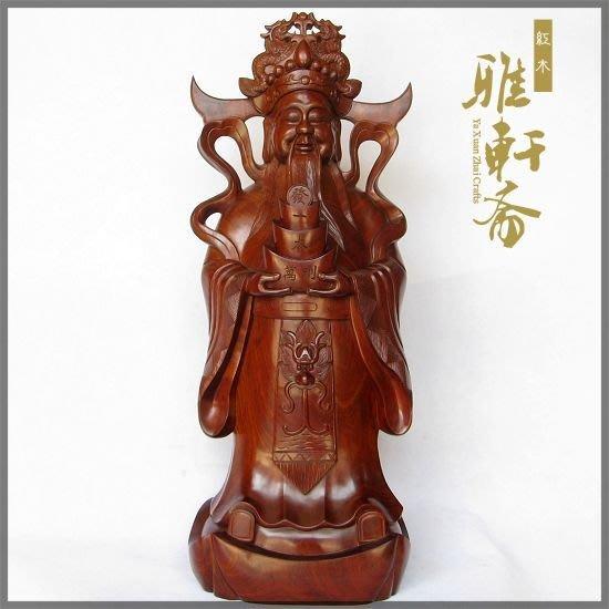 W雅軒齋】紅檀木雕刻紅木工藝品 文財神爺佛像 大號60cm家居擺件