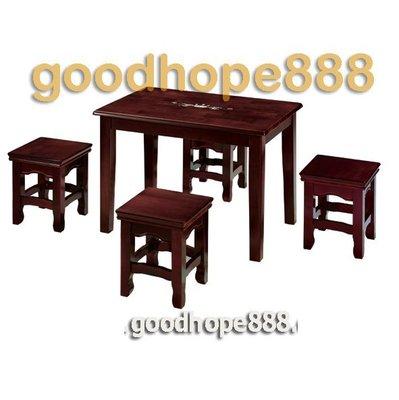 [自然傢俱坊]-松河-品韻休閒桌椅組(及品實木鑲貝休閒桌2*3尺-HVT-8308D+唐韻低椅-ART-8801*4)