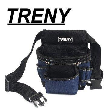 【TRENY直營】TRENY 雙口釘袋 整齊收納不零亂 工具腰包 隨身工具包 電工包 耐磨 耐重 大容量 5032