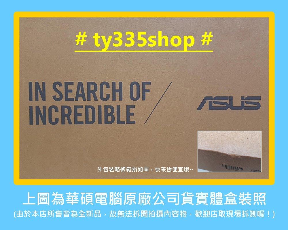 【刷】ASUS 華碩 TP401MA-0141AN4020  星空灰 Vivobook Flip 14