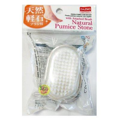 【JPGO】特價-日本進口 磨砂.磨腳皮 天然輕石 附清潔刷#629