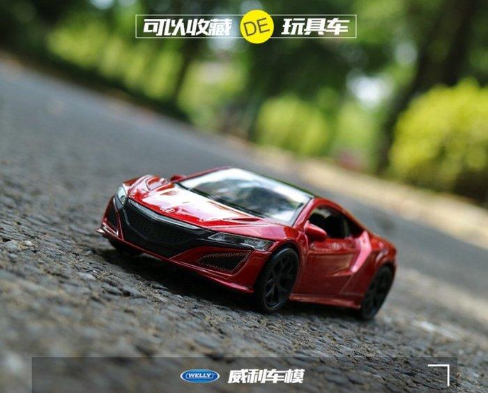 阿莎力 Welly 威利 本田 honda NSX 正版授權 1:36 1/36 合金車 模型車 迴力車