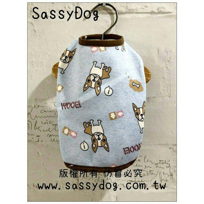 SassyDog 寵物服飾用品批發💥法鬥保暖背心/保暖衣💥狗衣服批發