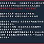PC版 官方正版 肉包遊戲 復活邪神 3 STEAM ROMANCING SAGA 3