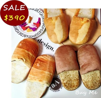 Buy Me 秋冬原宿創意可愛仿麵包造型室內拖鞋 居家拖鞋 (三款) M-L    款式2 40-41現貨