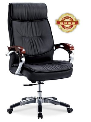 【DH】貨號CB241-1《巴特》高背主管椅/辦公椅/電腦椅˙時尚質感˙流暢曲線˙主要地區免運