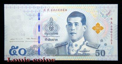 【Louis Coins】B480-THAILAND --2018泰國紙幣 50 Baht
