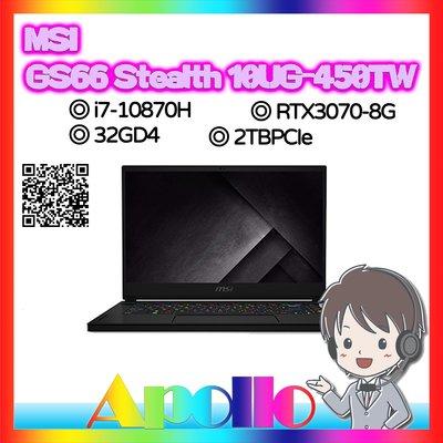 MSI/GS66 Stealth 10UG-450TW/i7-10870H/32GD4/2TBPCIe/RTX3070/