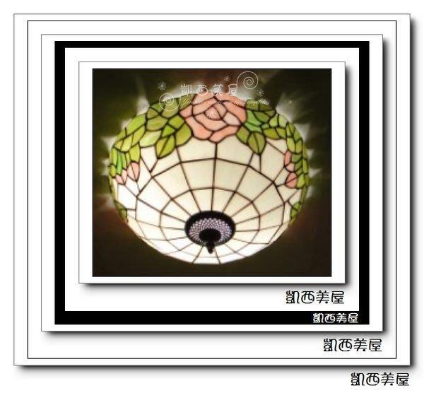 凱西美屋 浪漫綠葉玫瑰16寸帝凡尼吸頂燈 40CM 鄉村風吸頂燈