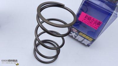COCO機車精品 仕輪部品 釸鉻合金鋼製成 大彈簧 離合器大彈簧 傳動彈簧 VJR100 V-JR100 1000轉