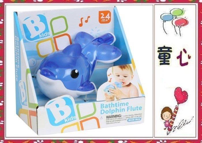 英國《Bkids》鯨魚水笛子+寶寶洗澡敲槌◎童心玩具1館◎