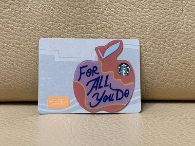 STARBUCKS 星巴克 2018 美國 FOR ALL YOU DO 蘋果 造型卡 隨行卡 儲值卡 星巴克卡 收藏