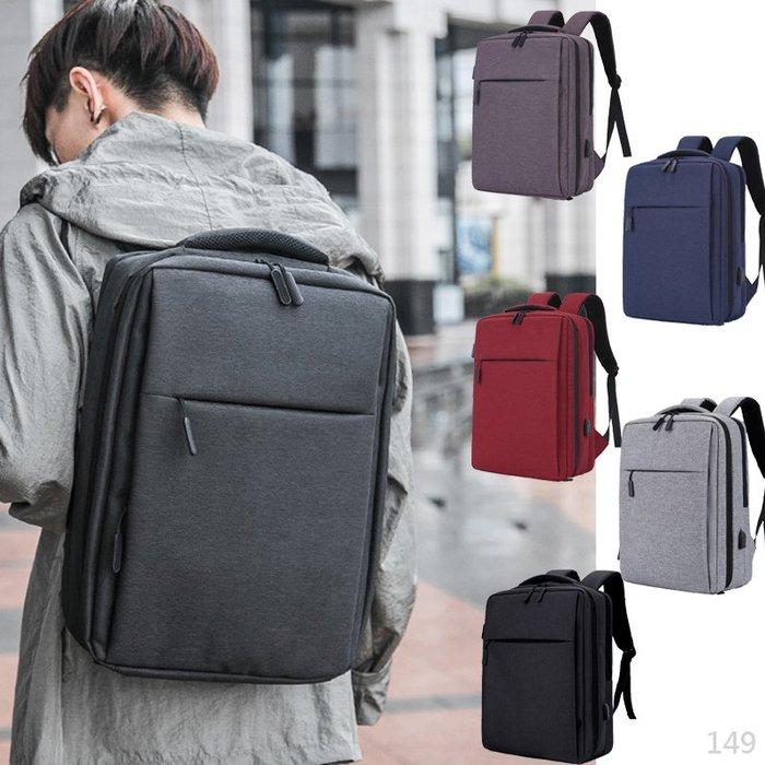【免運】韓版 大容量 筆電包 背包 書包 防盜背包 尼龍後背包 電腦包 防水背包 雙肩包 防水包 旅行包 後背包 肩背包